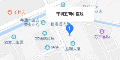 深圳中西医结合医院地理位置